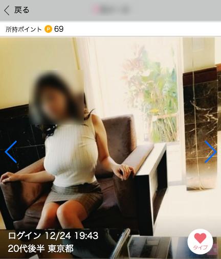 ハッピーメール業者アダルトプロフィール
